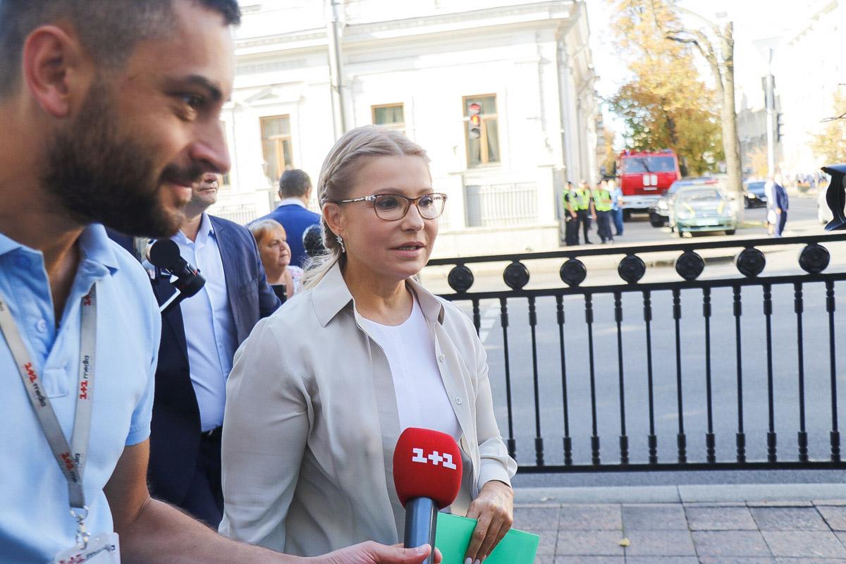 Праздничная Юлия Тимошенко