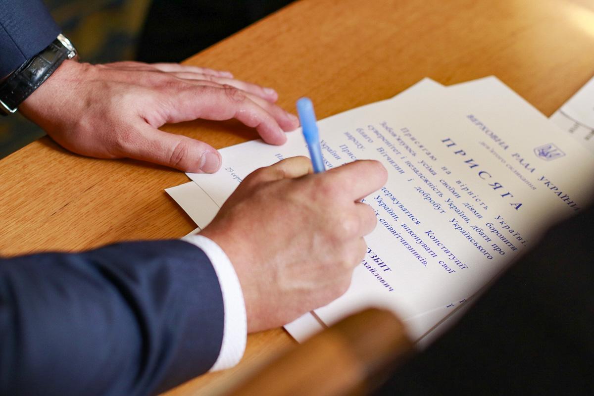 Народные избранники сегодня подписывают присягу