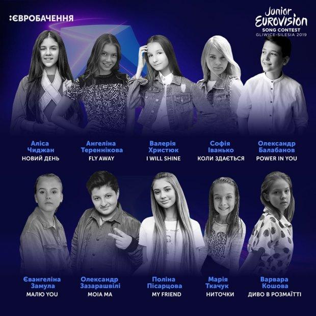 10 участников Национального отбора детского Евровидения 2019