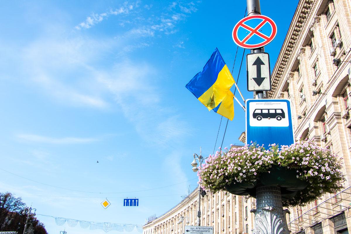 23 августа Киев украсили флагами на каждом шагу