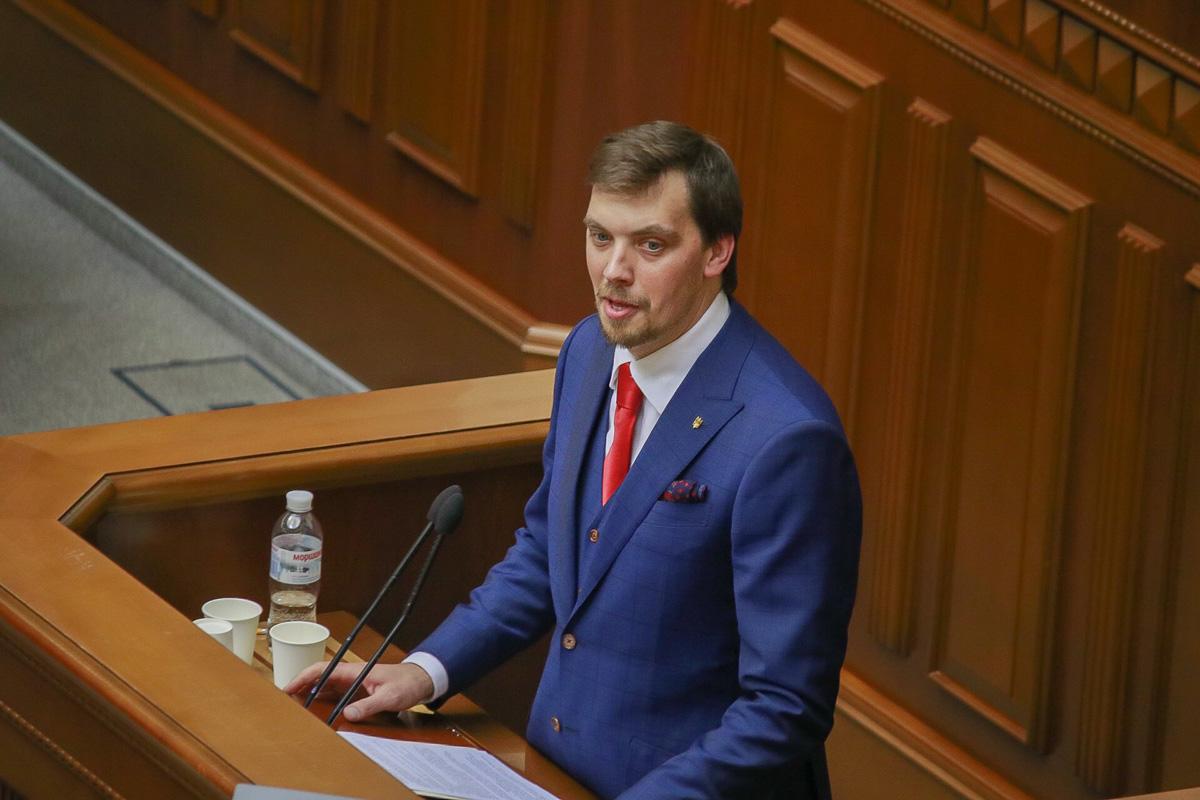 Новый Премьер-министр Украины