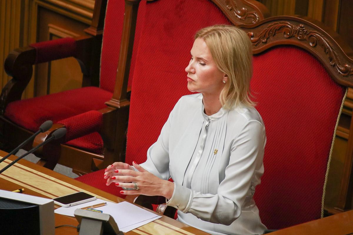 "Вице-спикером избрали Кондратюк Елену от партии ""Батьківщина"""