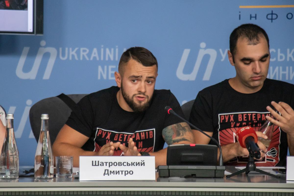 Движение ветеранов Украины организует марш по центру Киева