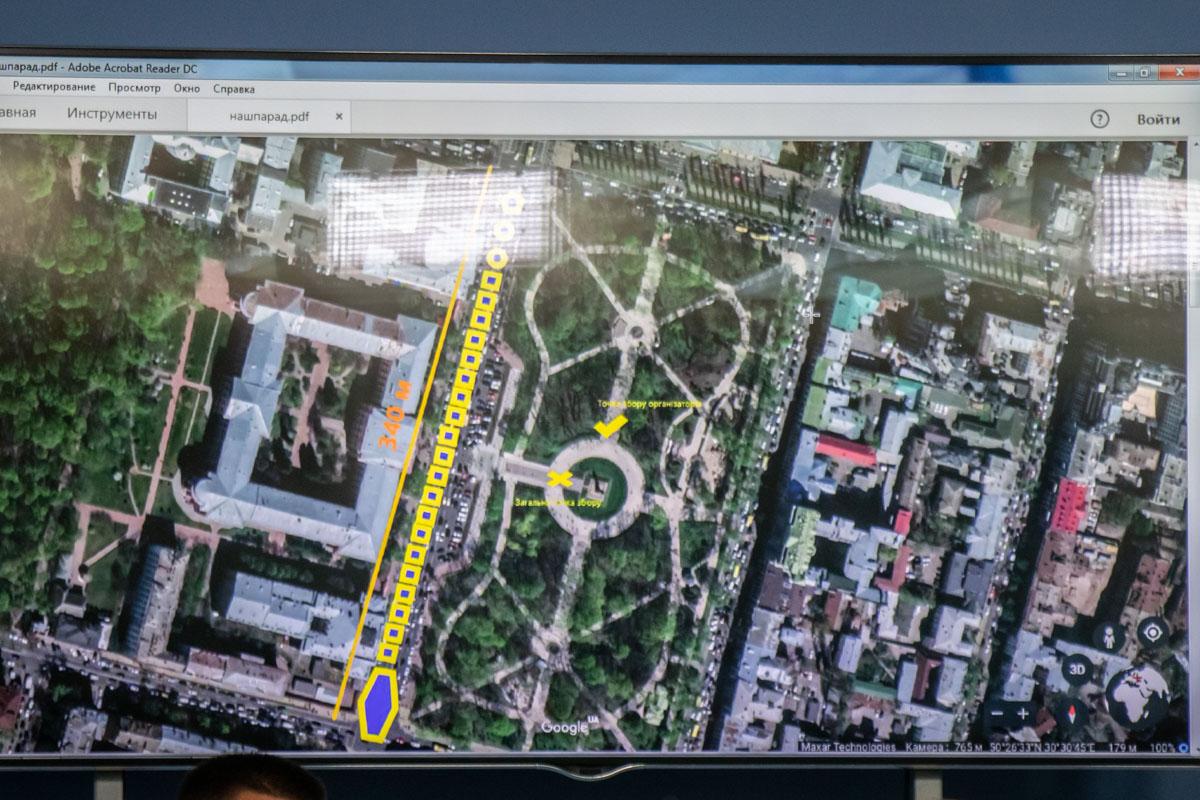 Участники марша соберутся в парке Шевченко и отправятся на Михайловскую площадь через Майдан Независимости