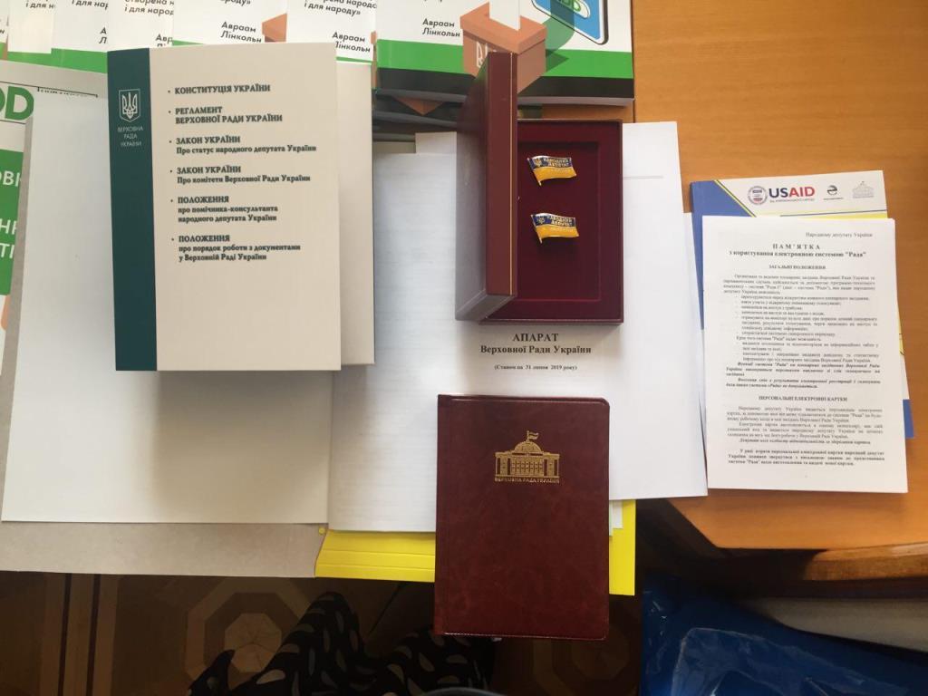 Набор депутата. Фото: newsone.ua