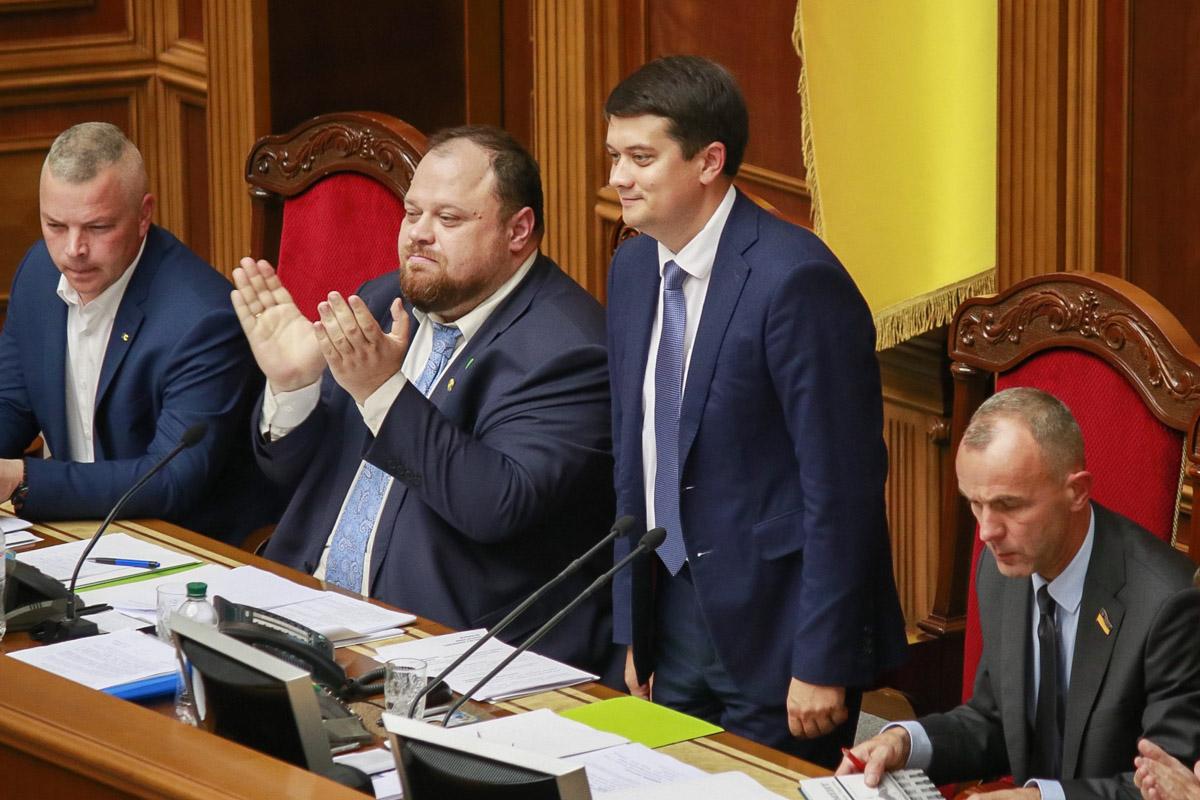 Дмитрий Разумков - единственный кандидат на должность Главы ВР