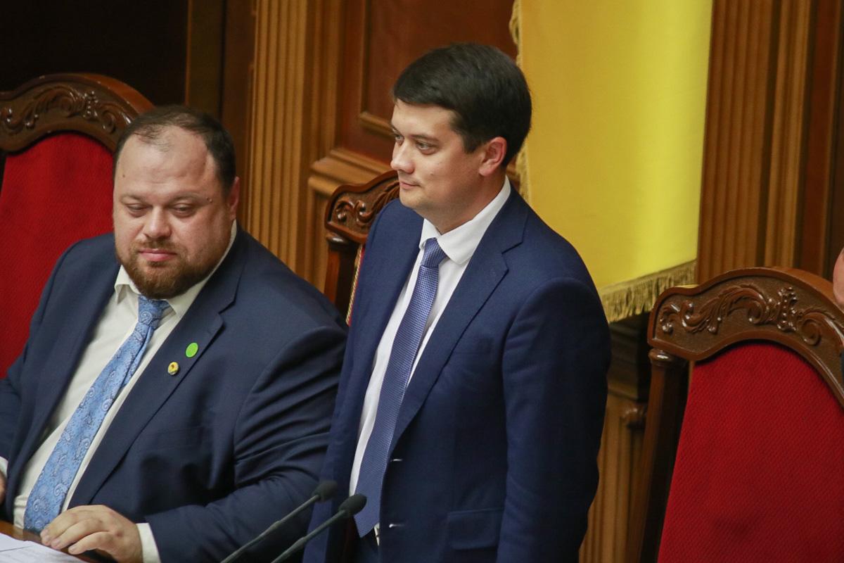 Официально: Дмитрий Разумков - спикер Верховной Рады
