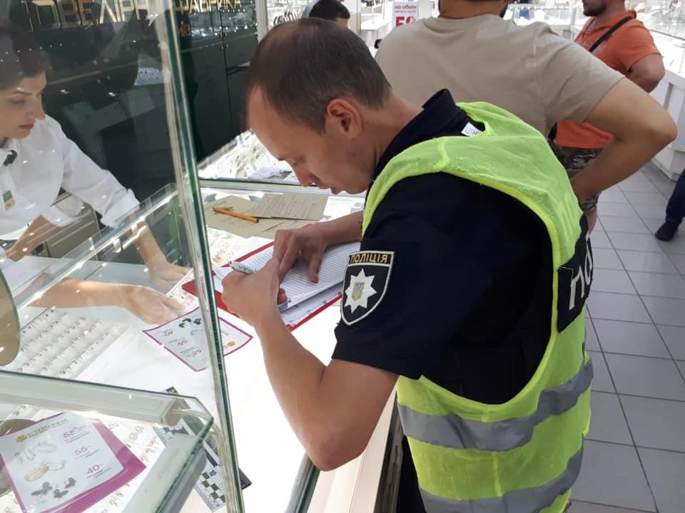 """В столице ввели план """"Сирена"""", а на месте работают следователи главка и Деснянского района"""