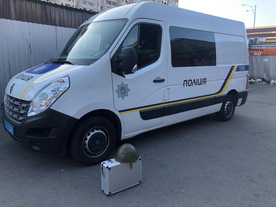 В Киеве неизвестный с обрезом ограбил ювелирный магазин