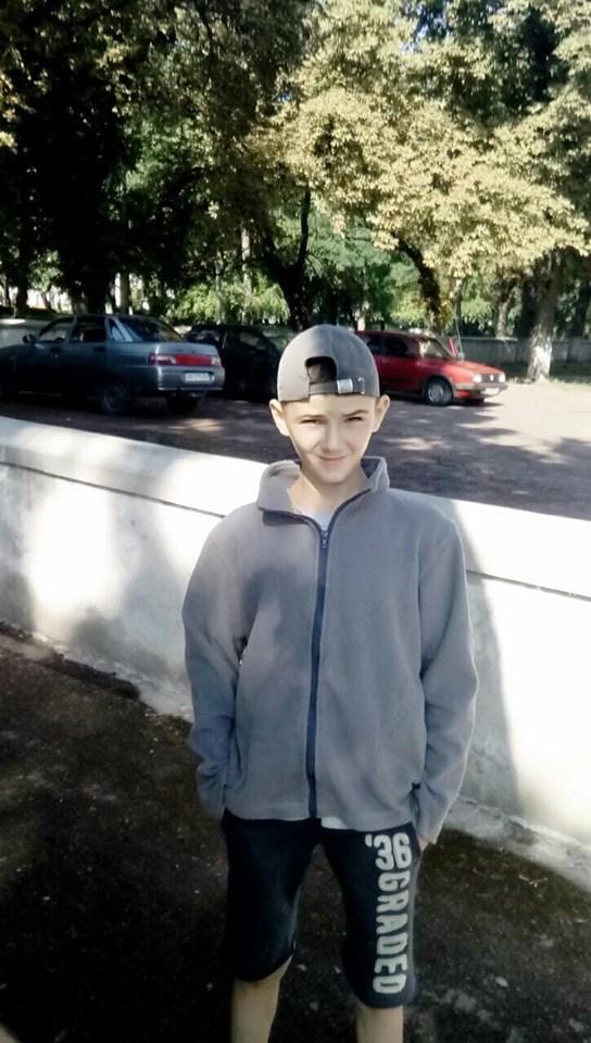 В Киеве ищет 14-летнего Гришина Вячеслава