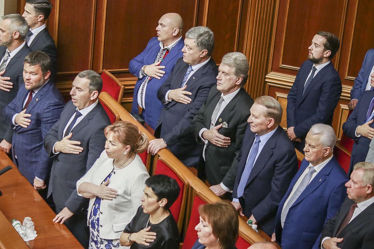 Когда звучит Гимн Украины, можно понять и без музыки