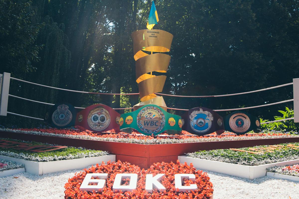 В Киеве на Певческом поле стартовала выставка «Спортивная гордость Украины»