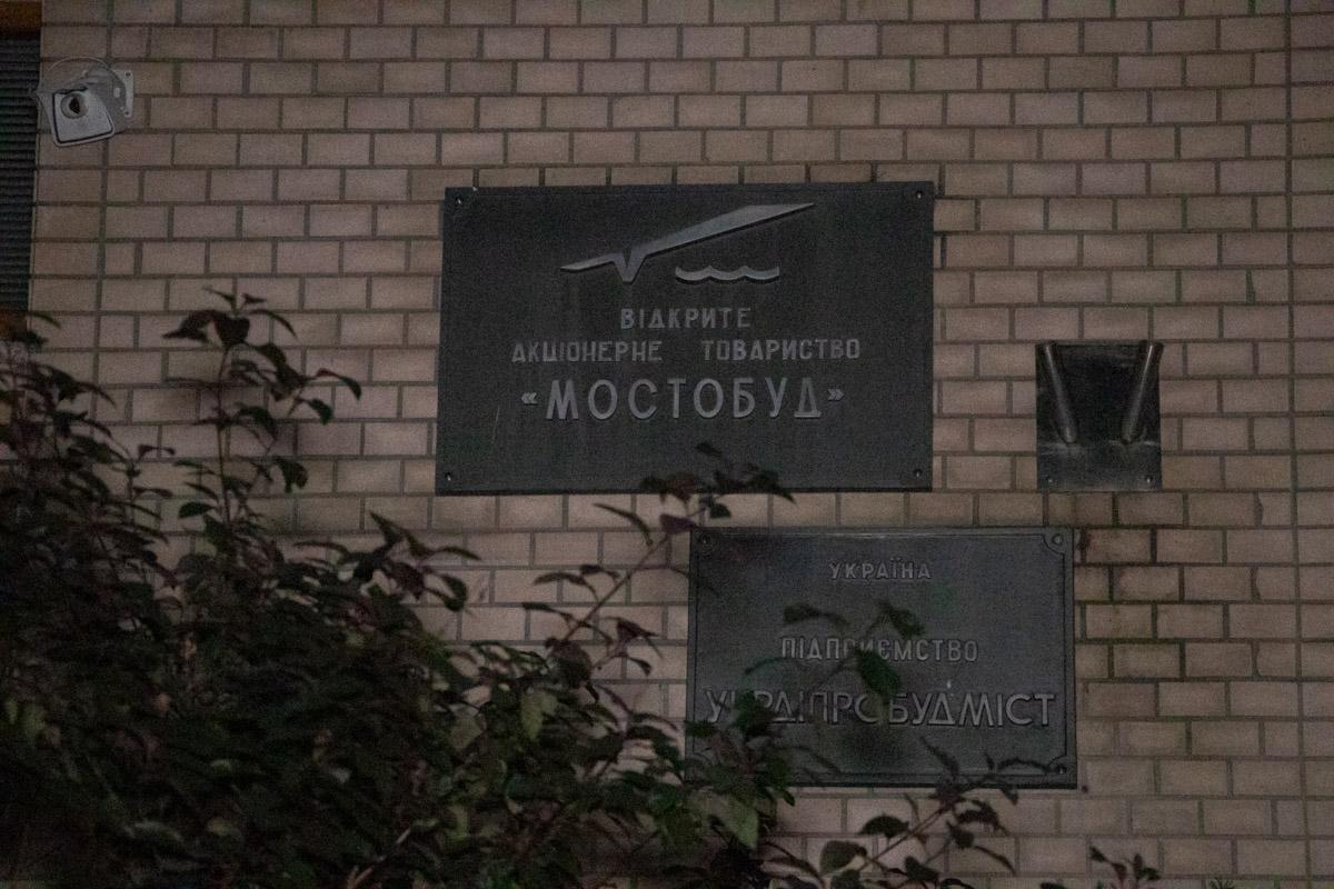 """Здание принадлежит ОАО """"Мостострой"""""""