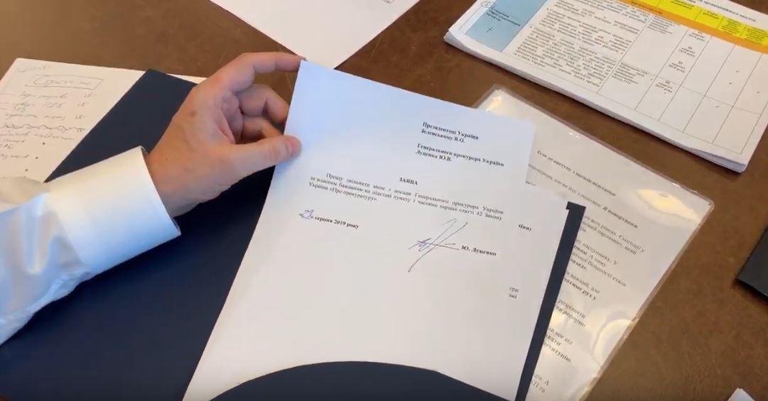 Луценко подал в отставку с поста главы ГПУ