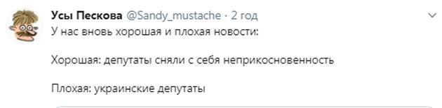 Новость вызвала ажиотаж не только в Украине, нам завидуют))