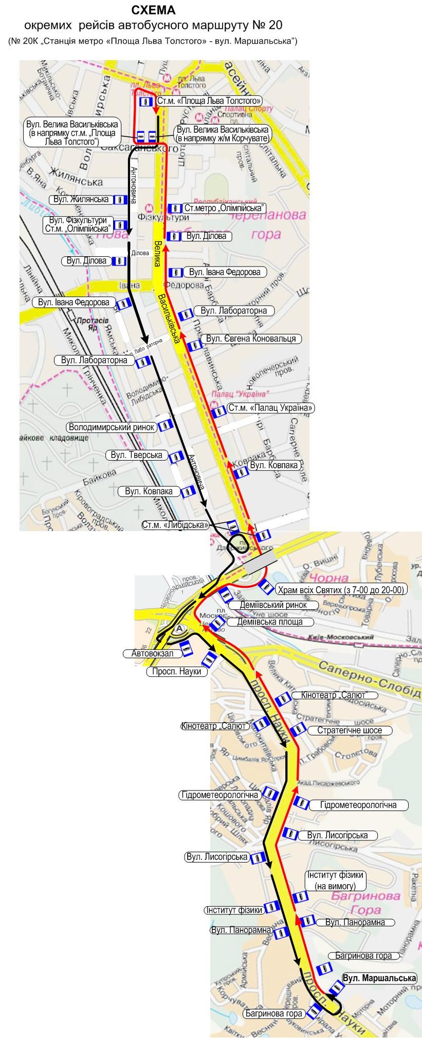 Схема автобусов №20к, которые поедут по сокращенному маршруту