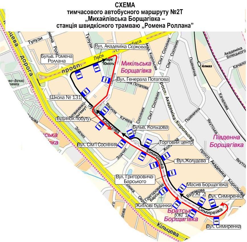 Схема временного автобусного маршрута №2т