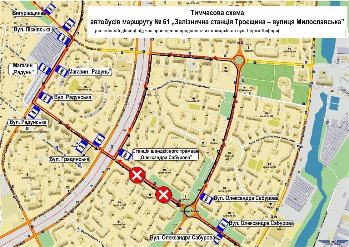 Временная схема движения маршрутов автобусов №61
