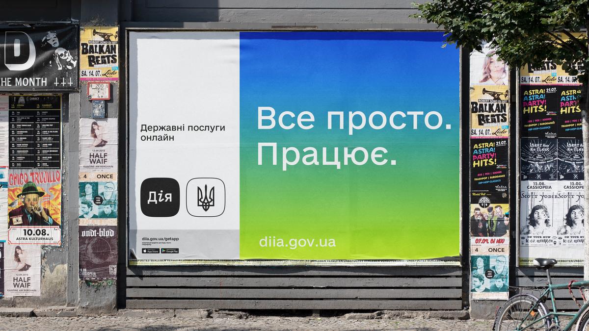 """Пока что """"Дія"""" существует в основном в рамках дизайна, но выглядит дизайн привлекательно"""