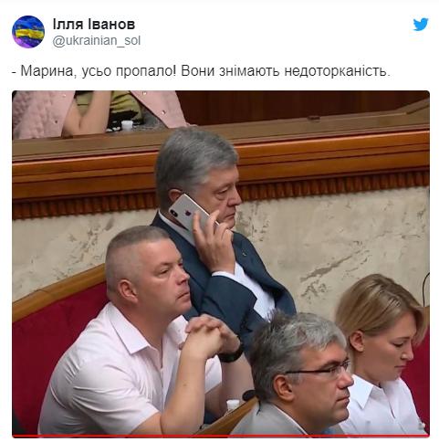 Петр Порошенко запереживал