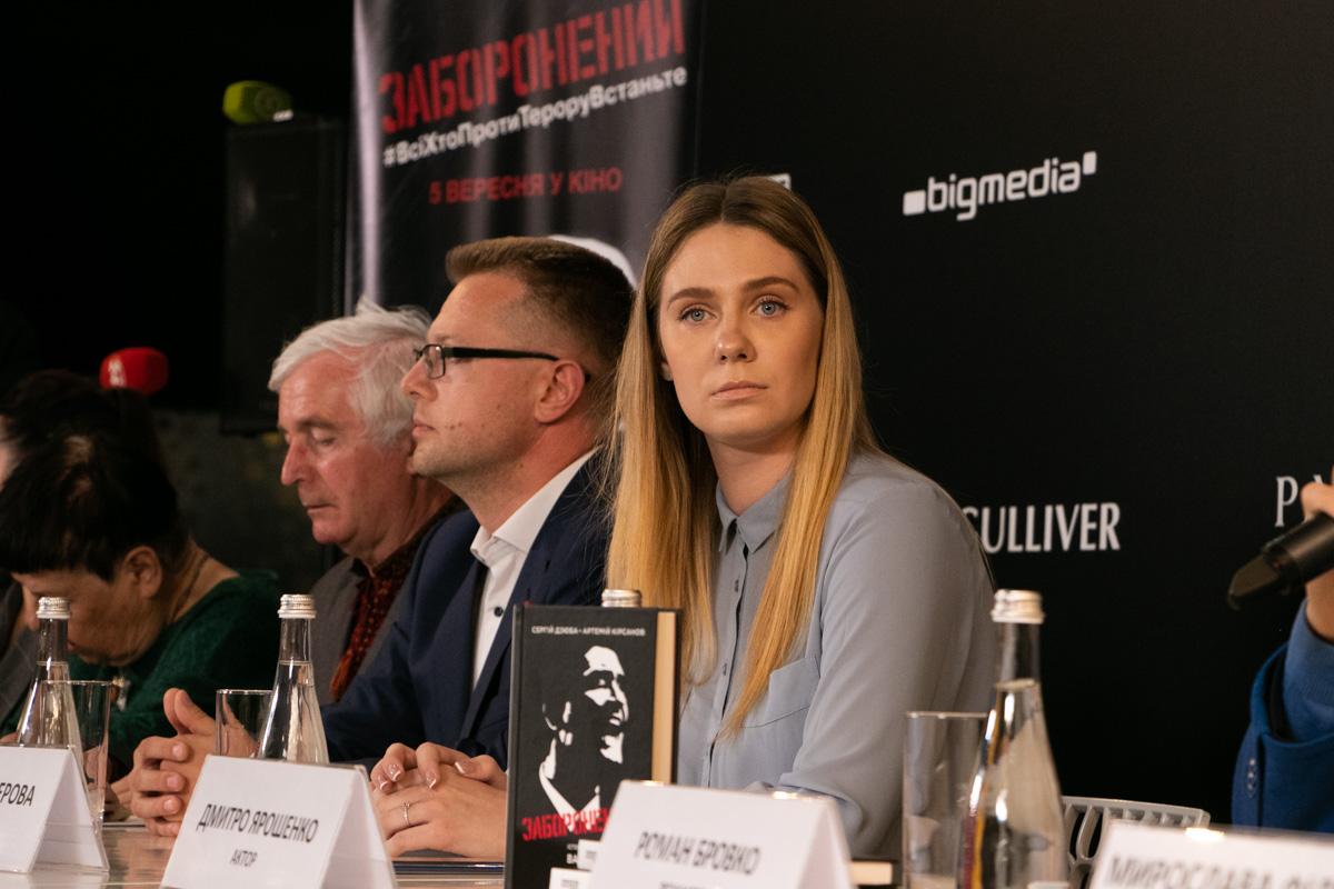 Карина Шереверова - актриса, которая исполнила роль Аллы Горской