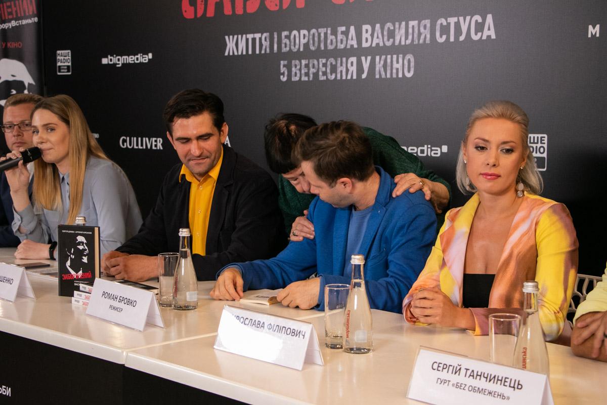 В конце диссиденты и творческая группа фильма дали совместную пресс-конференцию