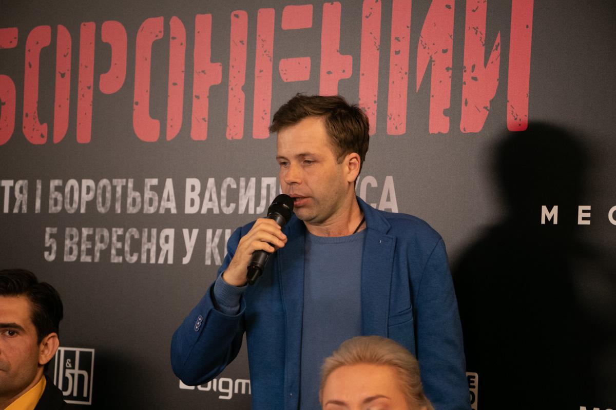 Режиссер картины Роман Бровко рассказал о творческом процессе и том, как менялся фильм