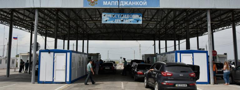Спецслужбы РФ задерживают и шантажируют жителей Украины на ...  Территория Рф с Крымом