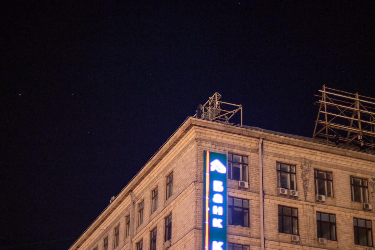 Евгений на крыше здания
