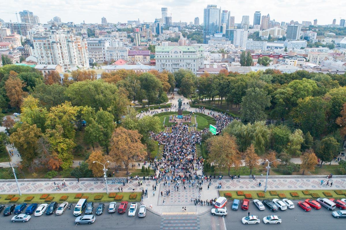 Место сбора зоозащитники выбрали парк Шевченко