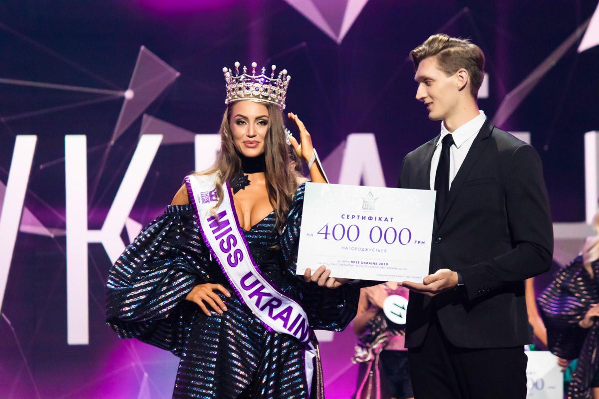 Корону получила Маргарита Паша из Харьковской области
