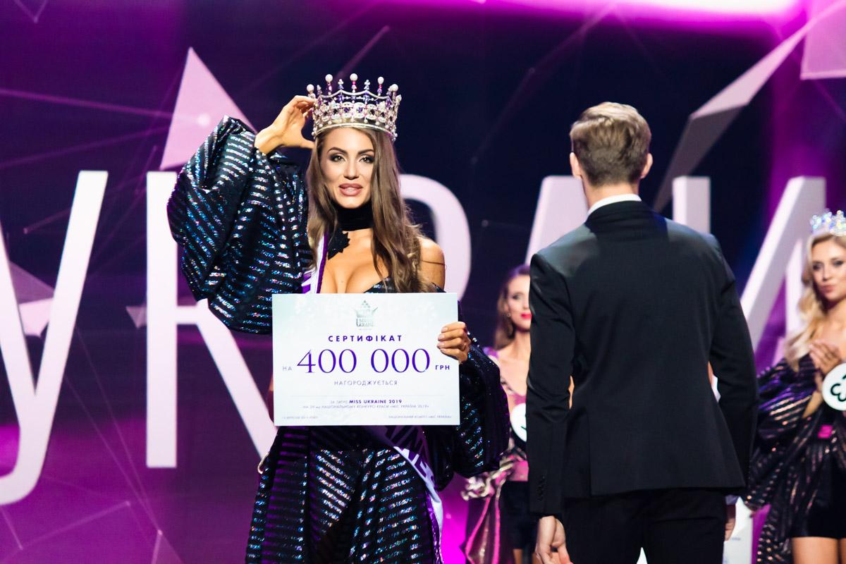Эмоции победительницы конкурса Маргариты Паши