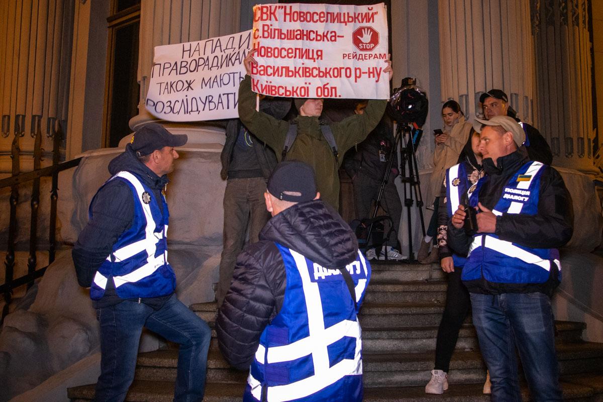 Нескольких человек охраняла полиция, ссылаясь на текст их плакатов