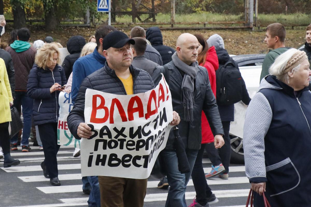 Жители Киева с самого утра перекрыли проспект Науки