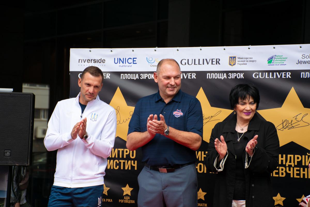 4 сентября в Киевена «Площади звезд» возле ТРЦ Gulliver состоялось торжественное открытие еще трех имен.