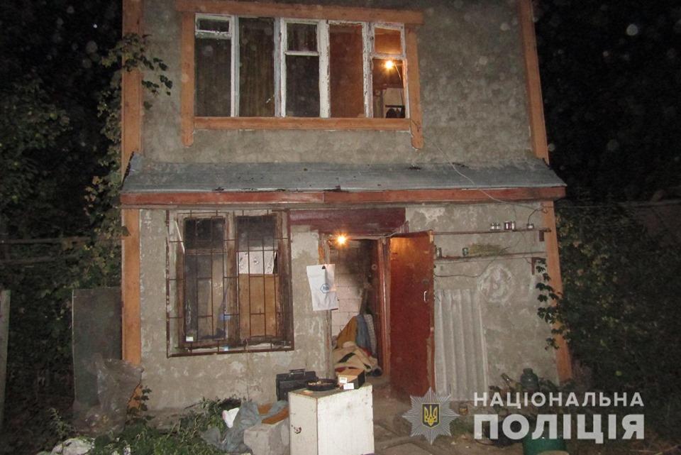 Под Киевом убили мужчину. Полиция не может установить его личность