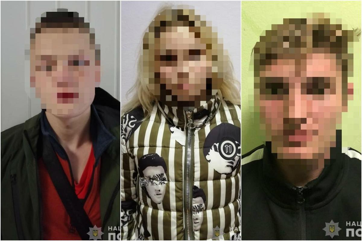 В Киеве задержали троих молодых людей