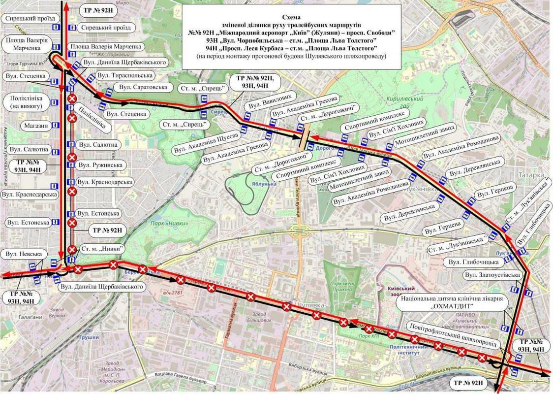 Временная схема движения троллейбусных маршрутов №92Н, №93Н, №94Н