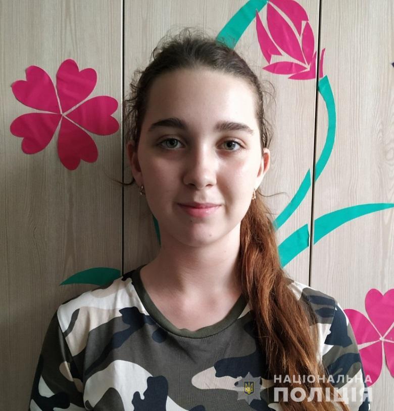 И несовершеннолетнюю Иванну Стецюк