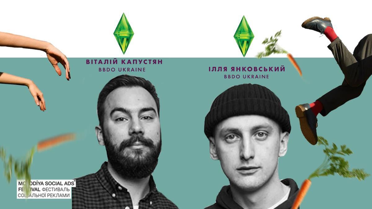 Виталий и Илья - победители конкурса Young Lions