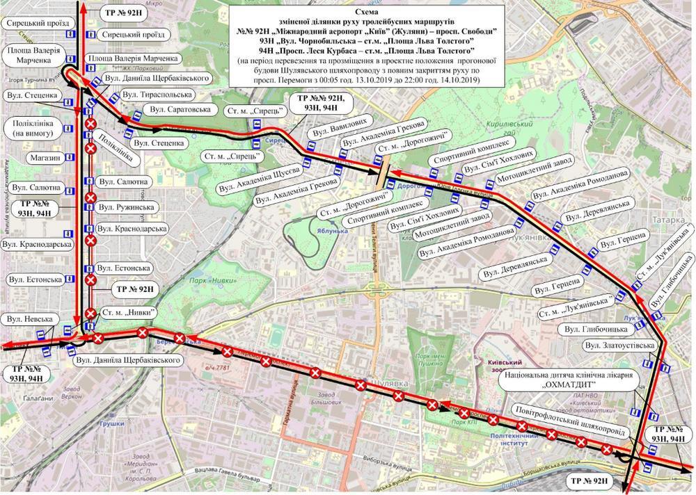 Схема измененного движения ночного троллейбуса №92н