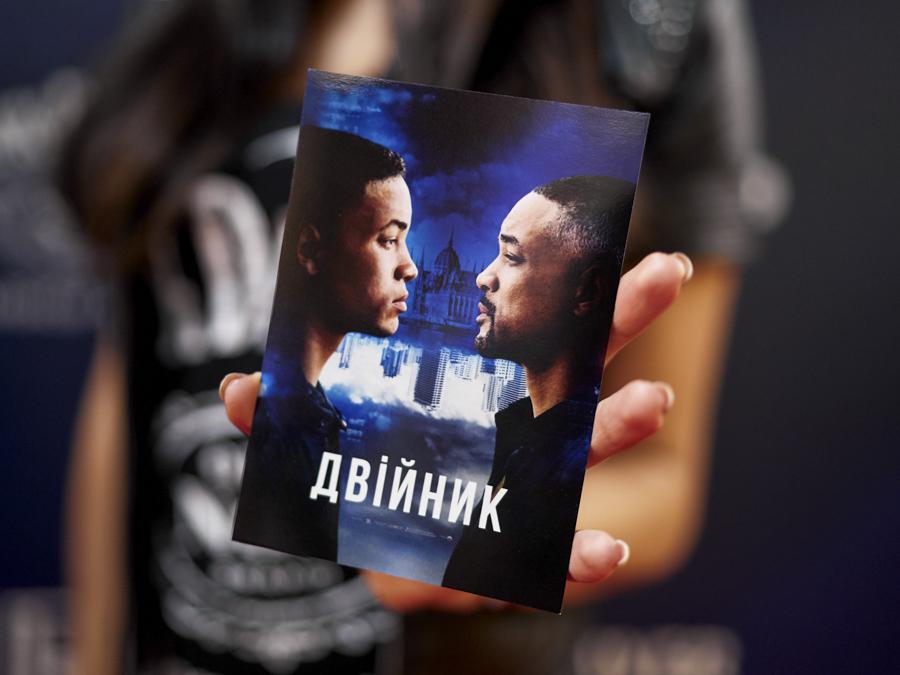 Фильм выходит в прокат с 10 октября