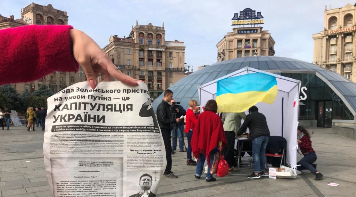 https://kiev.informator.ua/wp-content/uploads/2019/10/IMG_0874.jpg