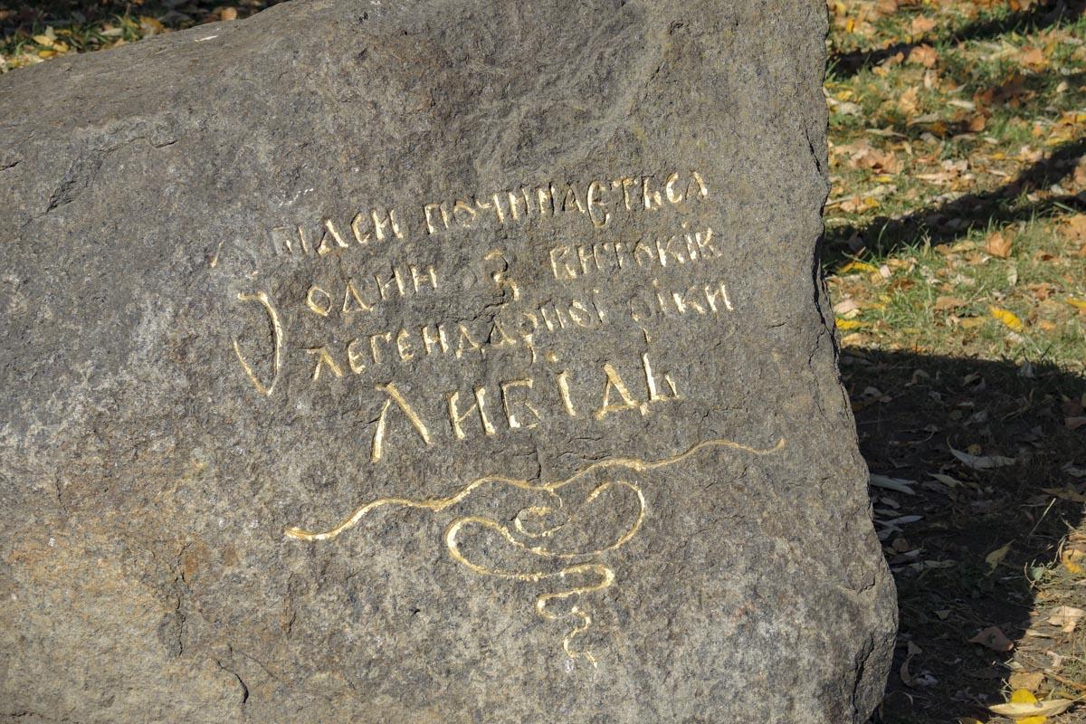 """Также парк """"Отрадный"""" знаменит тем, что именно из него начинается один из истоков реки Лыбедь"""