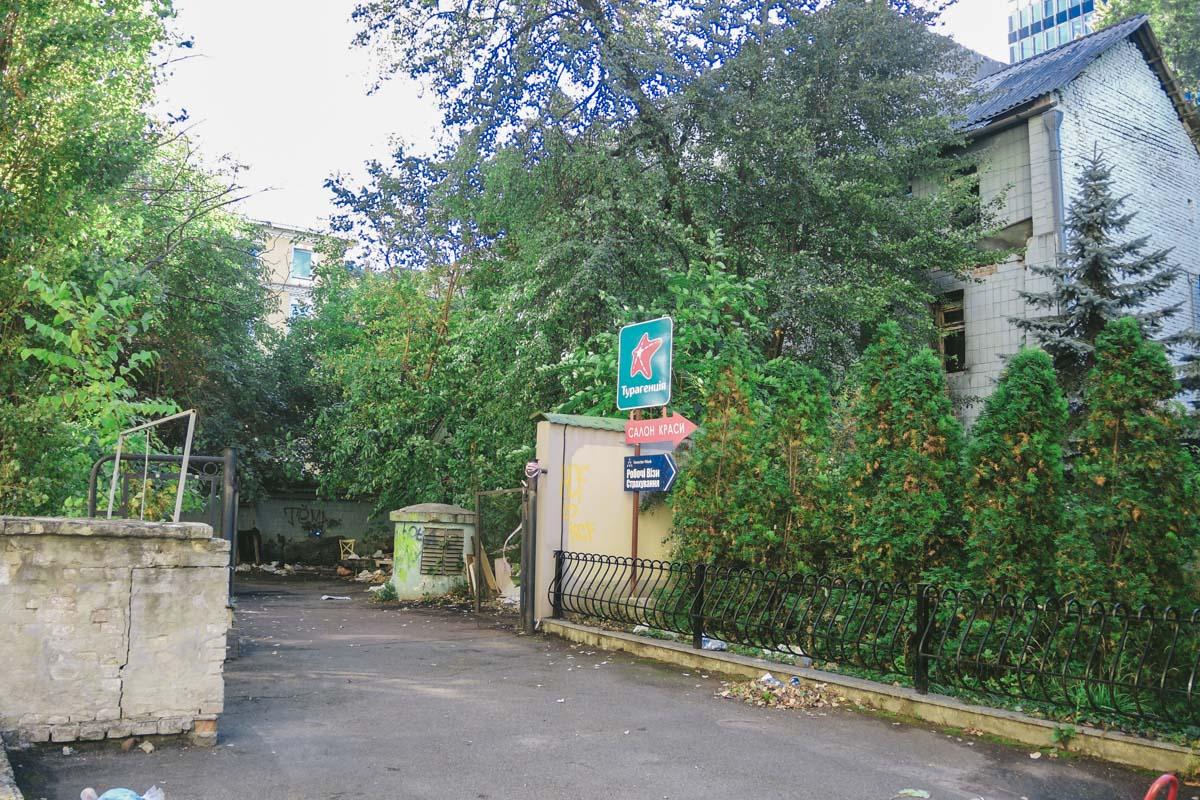 В центре Киева во дворах подрезали мужчину