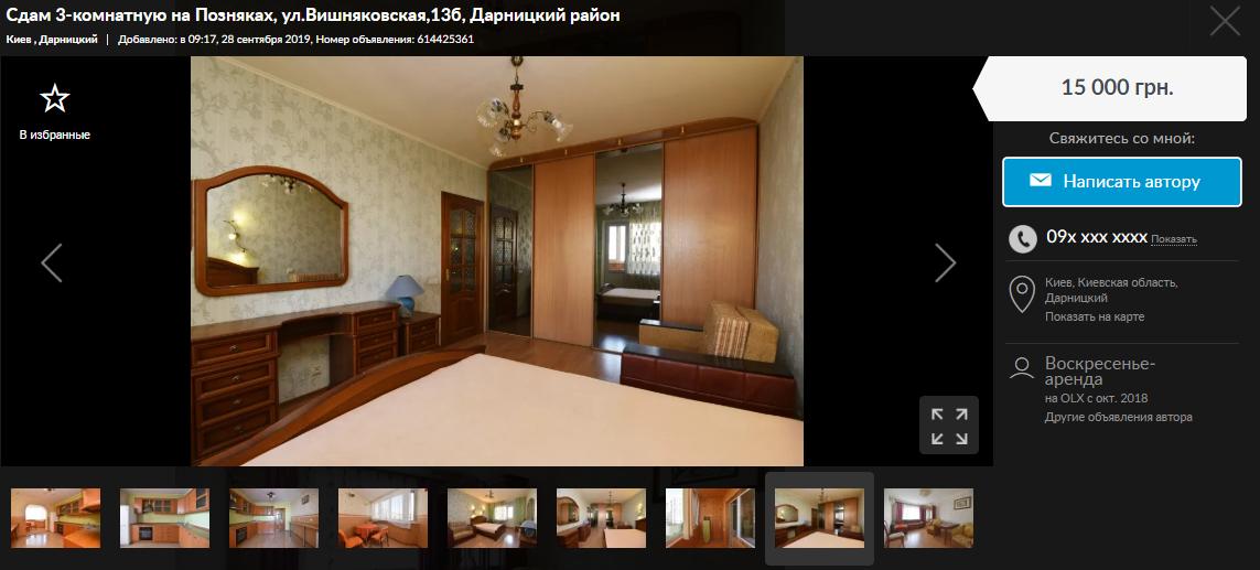Трешку можно найти примерно за ту же цену, что и двухкомнатную квартиру