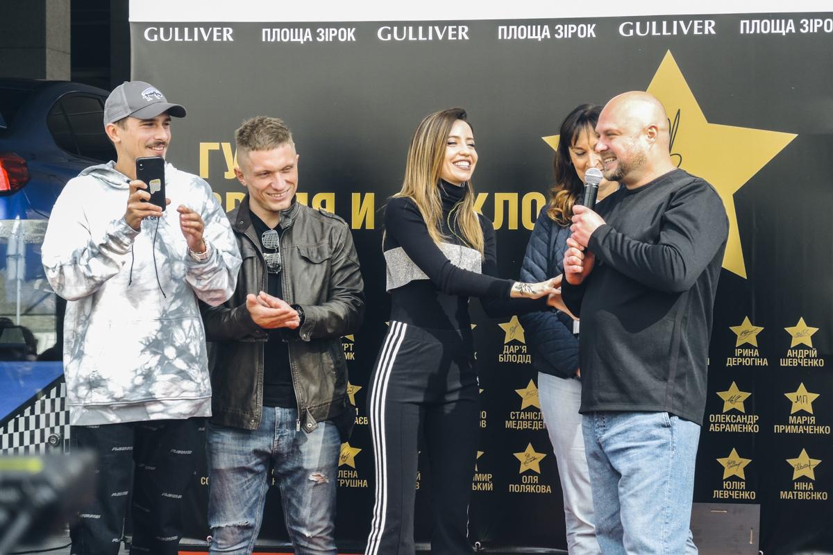 У группы Время и Стекло появилась звезда в центре Киева