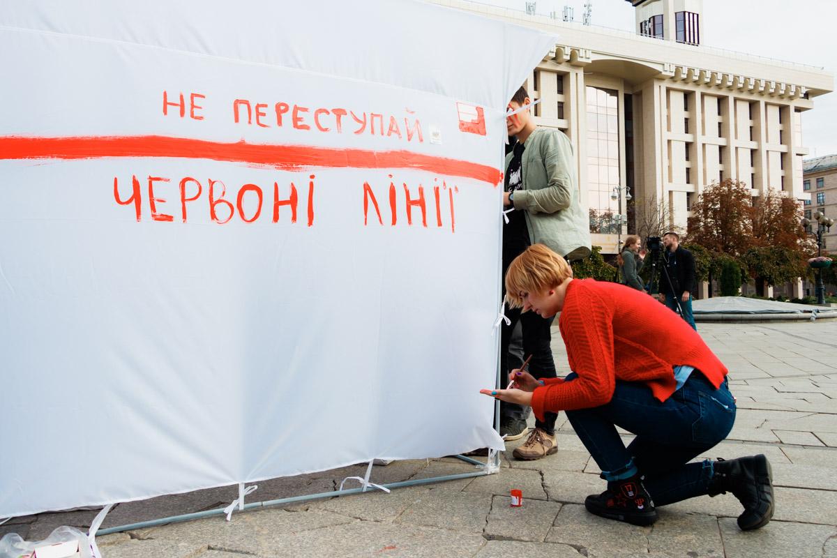 Участники акции нарисовали на палатке красные линии, как символ недопустимости действий Владимира Зеленского