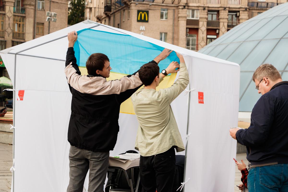 Активисты установили информационную палатку