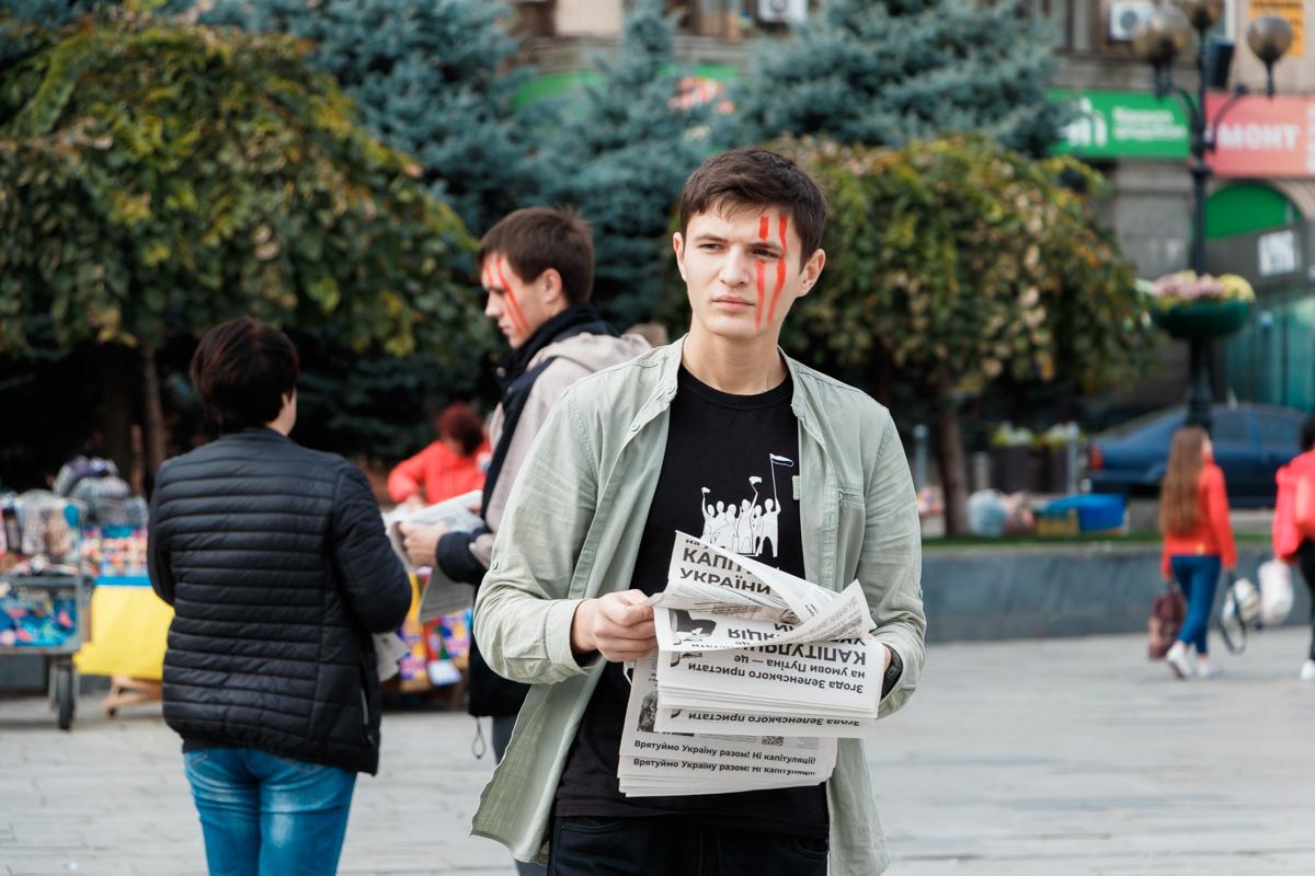 """В субботу, 12 октября, в Киеве на Майдане Независимости проходит акция""""Нет миру ценой капитуляции!"""""""